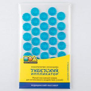Аппликатор Кузнецова синий (более острый) на мягкой подложке 12х22 см