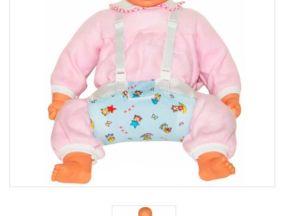 Бандаж тазобедренный для детей перинка фрейка Т-8402